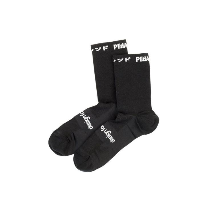 Pedaled Pro Socks Plain