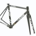 Cinelli Vigorelli Track Steel Frameset
