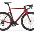 Basso Diamante SV rim bike MARS 2020